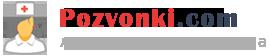 Pozvonki.com — Всё о здоровье позвоночника