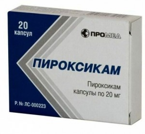 капсулы пироксикам