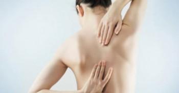 грудной отдел