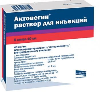 Препарат Актовегин