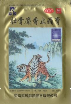 пластырь Тигровый