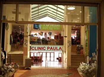 Клиника Паула