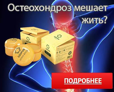 Дорсопатия шейного отдела по мкб 10